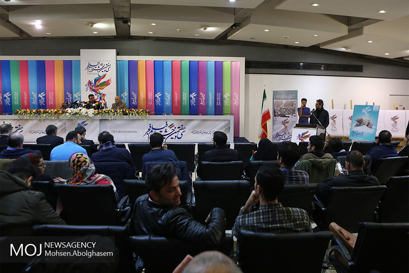 نشست خبری جشنواره فیلم فجر برگزار شد / همراه اول اسپانسر این دوره