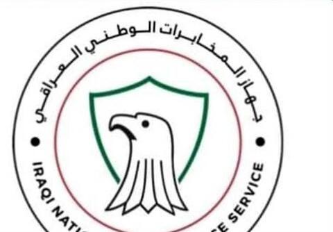 جانشین احتمالی ابوبکر البغدادی در یک عملیات اطلاعاتی دقیق دستگیر شد