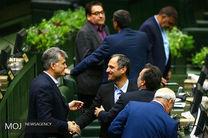 مهمانان امروز صحن مجلس شورای اسلامی