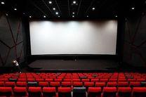 بازگشایی سینماها در شهرهای با وضعیت سفید