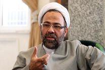 اجرای برنامه تبرکات مهدوی در بقاع شاخص اصفهان