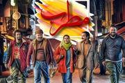 اکران فیلم سینمایی مطرب یک هفته به تعویق افتاد