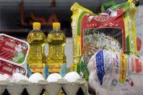 توزیع ۳۱۷ هزار سبد کالا به مددجویان کمیته امداد در اصفهان