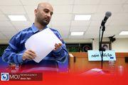 آخرین جلسه دادگاه رسیدگی به مفسدان اقتصادی در بانک سرمایه