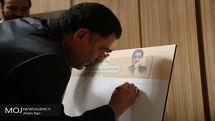 گردهمایی « یاد مزدا » به یاد مهربانیهای پروفسور کیوان مزدا