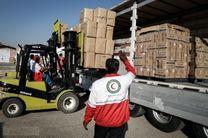 ارسال اقلام مورد نیاز و اعزام دو تیم سگ های جستجو و نجات به مناطق زلزله زده کرمان