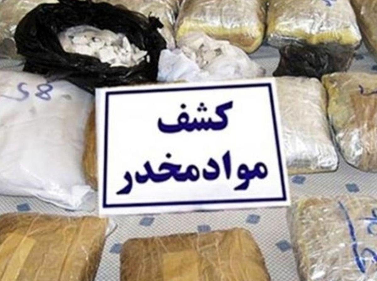 کشف بیش از ۳ کیلوگرم مواد مخدر در کاشان / دستگیری 20 فروشنده مواد افیونی