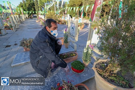 تحویل سال نو در گلستان شهدای اصفهان