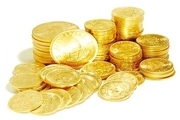 قیمت سکه در 1 تیر 98 اعلام شد