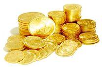 قیمت سکه در 3 اسفند 97 اعلام شد