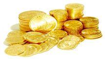 قیمت سکه در 24 شهریور 98 اعلام شد