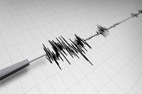 وقوع زلزله ۵.۷ ریشتری در جنوب فیلیپین