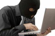 کلاهبرداری اینترنتی با ترفند فعال سازی رمز دوم