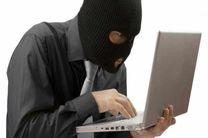 مردم فریب کلاهبرداران اینترنتی را نخورند