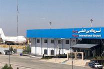فرودگاه پیام گزینه جایگزین برای فرودگاه های کشور است