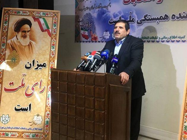 از تخریب رقبا در انتخابات پرهیز شود