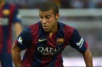 بارسلونا، رافینیا را در ازای ۳۰ میلیون یورو میفروشد