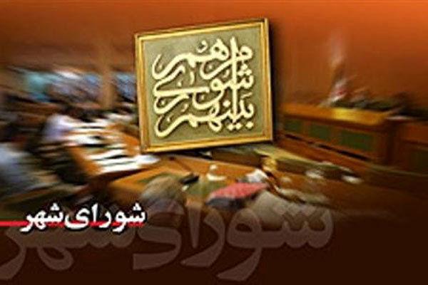 پایگاه بسیج شورای شهر تهران مورد سرقت قرار گرفت