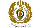 بیانیه وزارت دفاع به مناسبت روز ملی بهرهوری و بهینه سازی مصرف