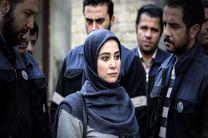 الناز حبیبی به شبکه دو می آید