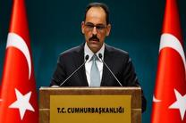 کابینه جدید دولت ترکیه 18 تیر معرفی می شود