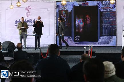 قرعهکشی جدول سینمای رسانه در سی و هشتمین جشنواره فیلم فجر