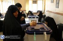 کلیه متولدین روز ۲ اسفند ماه سال۸۰ و قبل از آن می توانند رای دهند