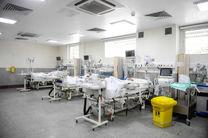 رشد 12 درصدی بیمارستان 540 تختخوابی کرمانشاه