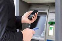 دستور بانک مرکزی برای بررسی محدودیت تراکنشهای کارت به کارت