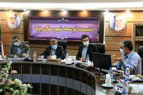 نشست توسعه شهرستان یزد با حضور نماینده مردم یزد و اشکذر در مجلس