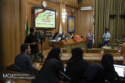 یکصد و سی هشتمین جلسه شورای اسلامی شهر تهران