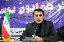 اعتبارات بیسابقه در راه خوزستان
