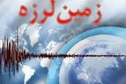 زلزله 3 ریشتری در انارک شهرستان نایین