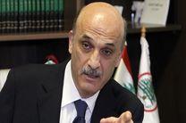 وزرای وابسته به جعجع از کابینه لبنان استعفا دادند