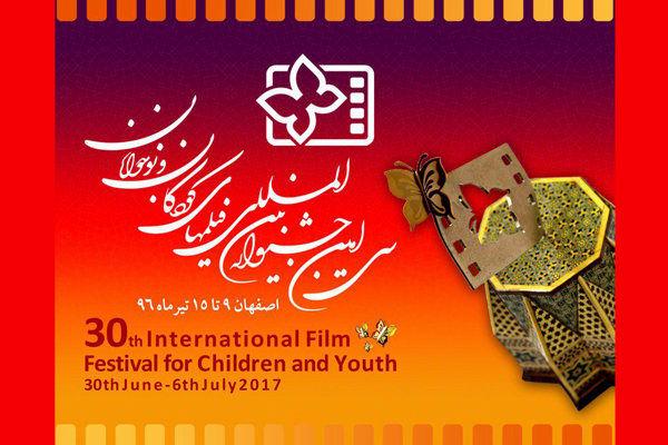 معرفی نامزدهای بخش بلند سینمایی