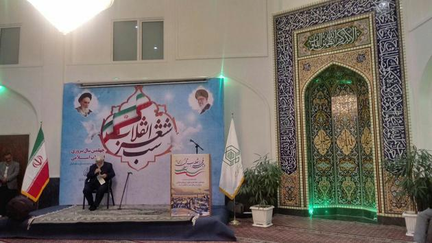 برگزاری شب شعر انقلاب در مشهد