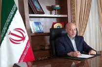 پیام تسلیت استاندار اصفهان به مناسبت درگذشت پدر شهیدان امینی