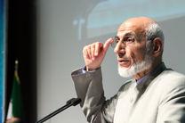 در گام دوم انقلاب ریشه ضعف ها شناسایی شود/ استفاده دشمن از فضای مجازی برای اقدام ضد ایرانی