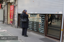 قیمت دلار تک نرخی 10 شهریور اعلام شد