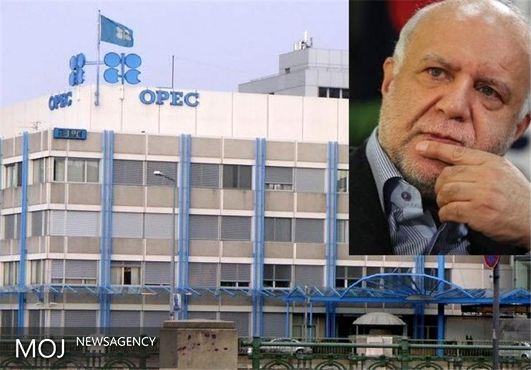 نماینده ایران در اوپک تغییر کرد