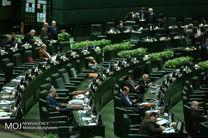ارجاع کلیات لایحه مالیات بر ارزش افزوده به کمیسیون اقتصادی