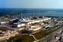 آژانس از واحدهای ناتمام نیروگاه چرنوبیل بازرسی می کند