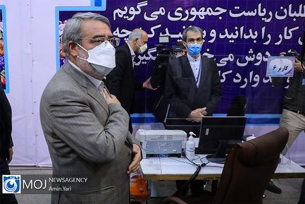 بازدید وزیر کشور از ستاد انتخابات