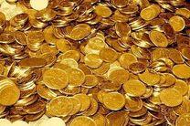 بازار سکه در بانک ملی ایران سکه شد