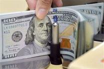 افزایش قیمت یورو/ تداوم افت قیمت دلار بانکی