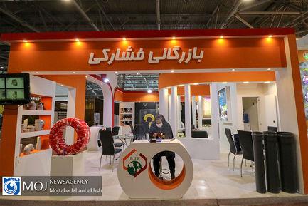 افتتاح بیست و سومین نمایشگاه جامع ساختمان