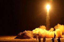 بمباران نیروگاه برق منطقه جیزان توسط انصارالله یمن