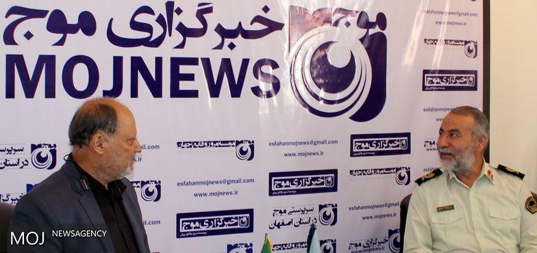 فرمانده نیروی انتظامی اصفهان از خبرگزاری موج در اصفهان بازدید کرد