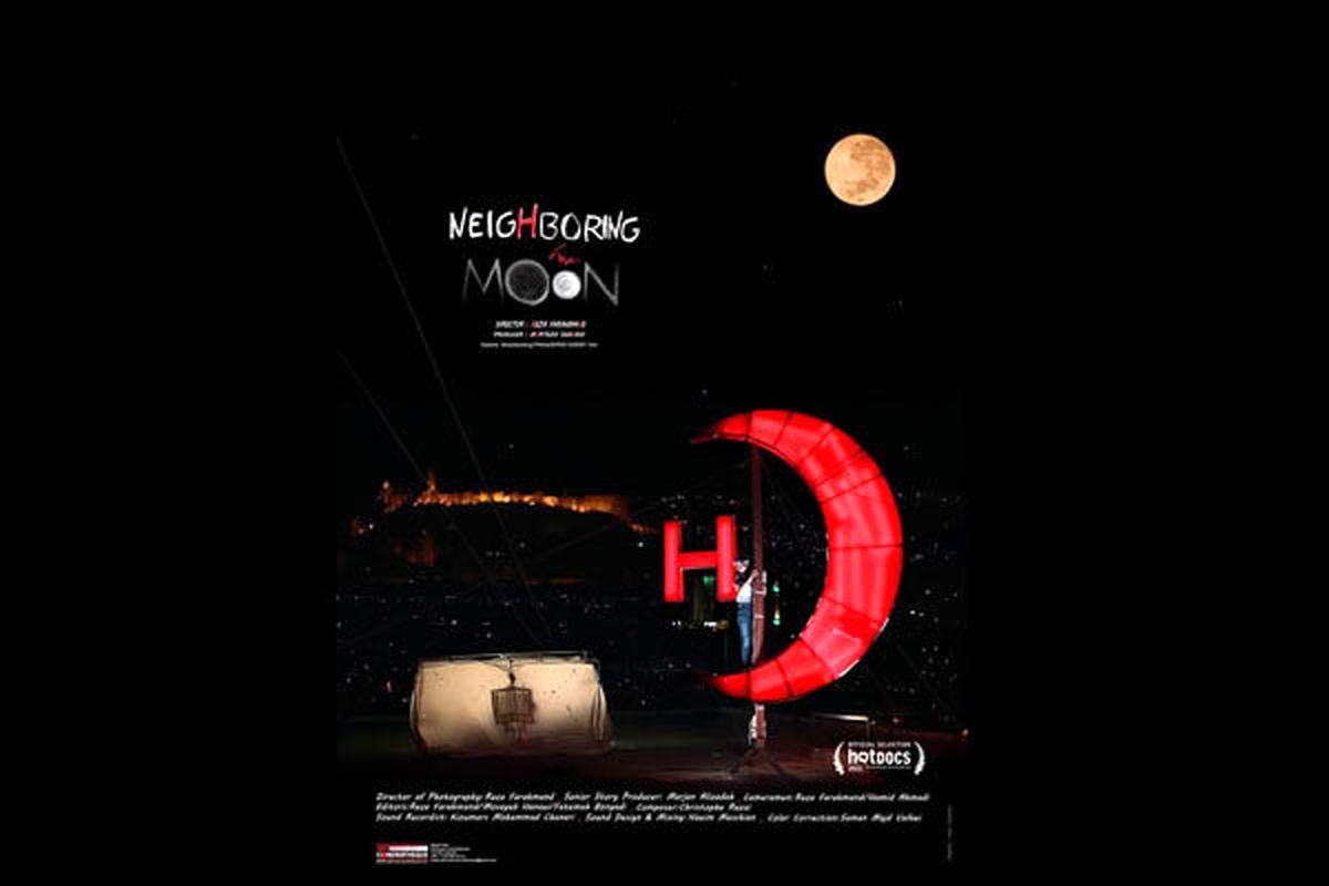 فیلم مستند بلند «در همسایگی ماه» به جشنواره هاتداکس می رود