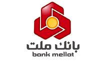 پیام تسلیت مدیر عامل بانک ملت به مناسبت درگذشت مدیرعامل بانک مسکن